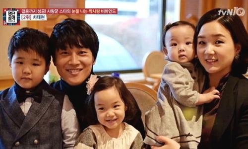 Khoảnh khắc hạnh phúc của gia đình Ngôi sao bình dân Cha Tae Hyun - 5