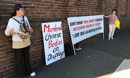 Những người phản đối trước cổng tòa nhà triển lãm Real Bodies