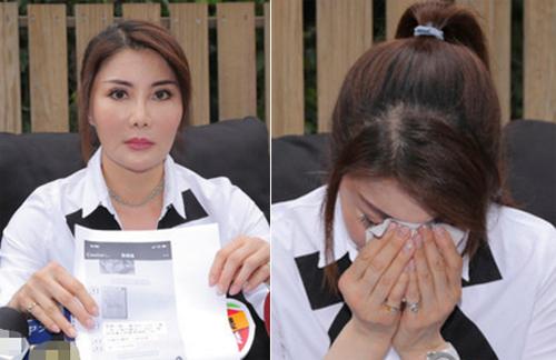 Dương Lệ Thanh khóc trong buổi gặp gỡ báo giới.