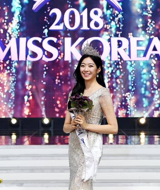 Nhan sắc tân Hoa hậu Hàn Quốc