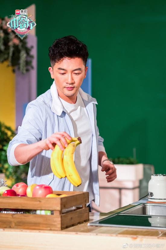 Triệu Vy, Thư Kỳ, Tô Hữu Bằng làm đầu bếp