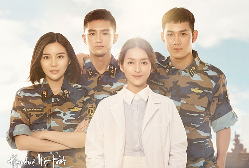 Từ trái sang: Cao Thái Hà, Hữu Vi, Khả Ngân, Song Luân.