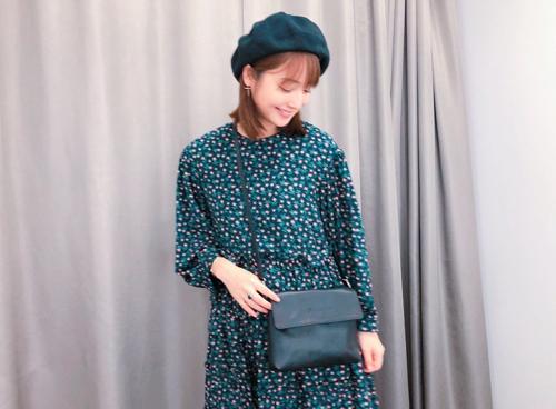 Trang phục giấu bụng bầu của Mỹ nhân đẹp nhất Nhật Bản - 8