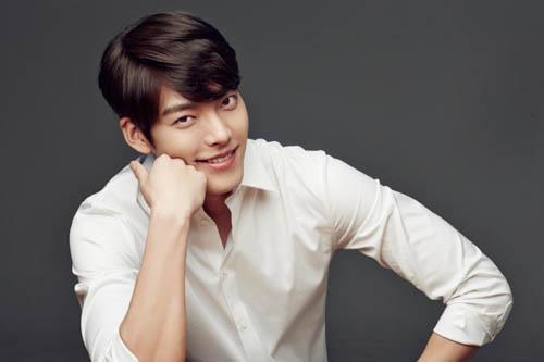 Diễn viên Kim Woo Bin,