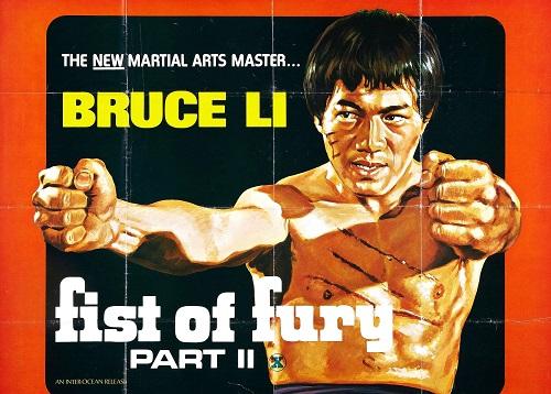 Poster Fist of Fury II có Hà Tông Đạo đóng chính.