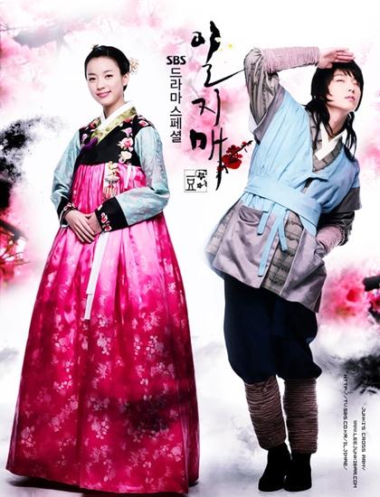 Han Hyo Joo nổi bật khi diện hanbok truyền thống - 2