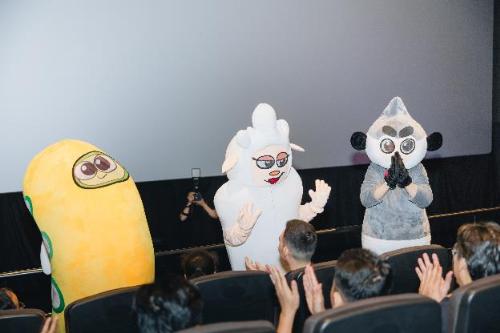 Mascot (nhân vật đại diện)dễ thương của các nhân vật trong phim xuất hiện sau buổi công chiếu khiến khản giả nhí bất ngờ. Trong lần đầu tiên ra mắt công chúng, Vintata giới thiệu ba tập phim với thời lượng tổng cộng 60 phút. Để có được thành quả này, gần 70 họa sĩ đã làm việc liên tục trong 6 tháng với tốc độ hoàn thiện 7.200 bức ảnh mỗi tuần.