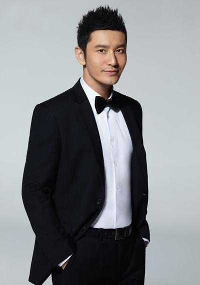 Diễn viên Huỳnh Hiểu Minh.