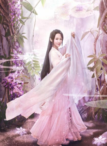 Tạo hình đẹp mong manh của Dương Tử..