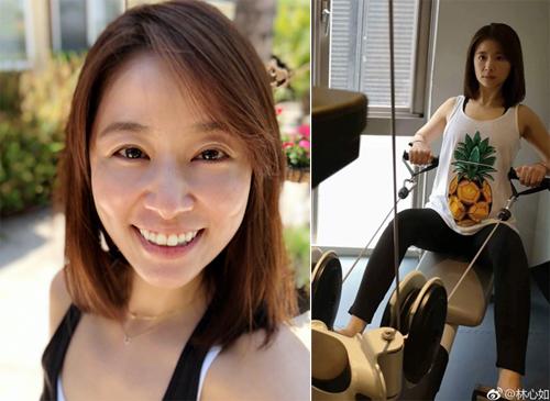 Lâm Tâm Như thường khoe ảnh mặt mộc, tập thể hình trên trang cá nhân.