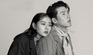 Son Ye Jin tựa đầu vào Hyun Bin