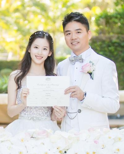 Vợ chồng Chương Trạch Thiên ngày cưới.