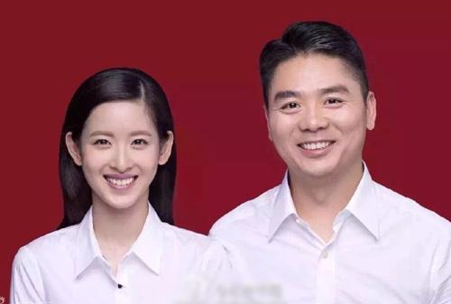 Đôi uyên ương đăng ký kết hôn ở Bắc Kinh ngày 8/8/2015.