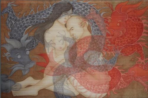 Tác phẩm The Love của Châu Giang.