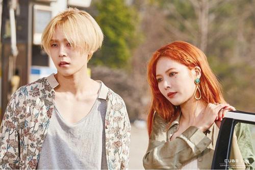Đôi tình nhân HyunA - EDawn.