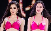 Màn thi áo tắm tại Hoa hậu Việt Nam 2018