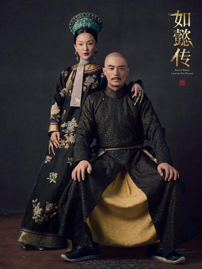 Tạo hình của Châu Tấn và Hoắc Kiến Hoa trong Như Ý truyện.