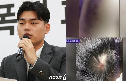 Lee Seok Chul công khai các bức ảnh