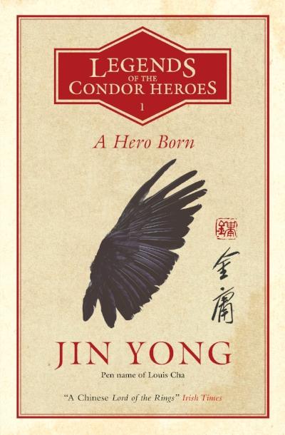 Cuốn Anh hùng xạ điêu được một nhà xuất bản ở Anh mua bản quyền, chuyển ngữ.