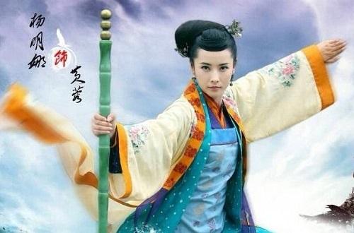 Những võ công nổi tiếng trong truyện của Kim Dung
