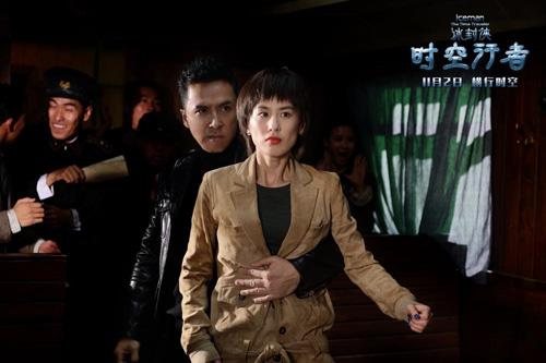 Chân Tử Đan và Huỳnh Thánh Y trong phim.
