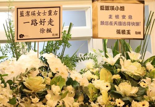 Trương Mạn Ngọc - diễn viên gia nhập TVB cùng thời Lam Khiết Anh - gửi hoa