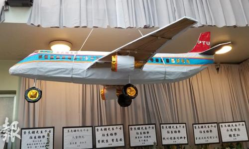 Máy bay vàng mã treo trong lễ tang Kim Dung.