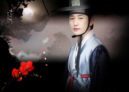 Park Shi Hoo thủ vai nhân vật cùng tên - Byeon Shi Hoo - luôn bị bắt nạt vì thân phận con riêng. Dù đau khổ khi phải rời xa mẹ từ nhỏ, Si Hoo vẫn chịu đựng, cố gắng trở thành quan liêm chính như mẹ mong muốn. Anh yêu thầm Eun Chae, đối đầu Ijimae. Sau nhiều biến cố, anh nhận ra sự hủ bại của triều đình nên rời hoàng cung, dùng tài nghệ của mìnhhỗ trợIjimae thực hiện lý tưởng.