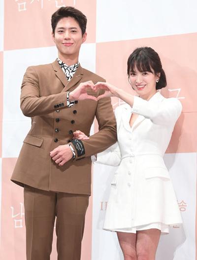 Hye Kyo và Bo Gum trong một buổi quảng bá phim mới. Bo Gum sinh năm 1993, kém bạn diễn 12 tuổi.