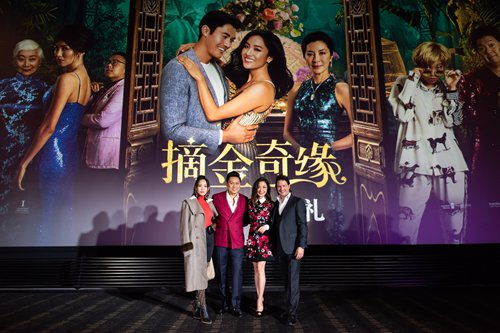 Ê-kíp ra mắt ở Trung Quốc.