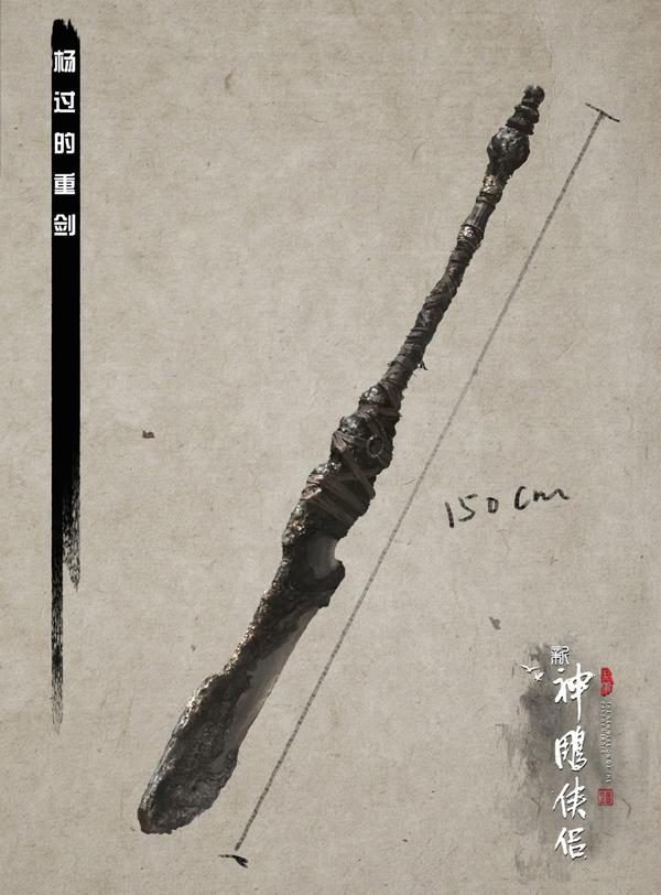'Tân thần điêu đại hiệp' tung tạo hình mới của Tiểu Long Nữ