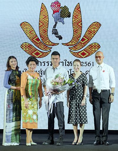 Vũ Việt Hà sinh ra và lớn lên ở Hà Nội, là một trong những nhà thiết kế nổi tiếng về áo dài ở miền Bắc. Anh tốt nghiệp Cao Đẳng Nghệ Thuật và Đại Học Mỹ Thuật Công Nghiệp năm 2001. Sau khi ra trường, Việt Hà phát triển công việc thiết kế thời trang và giảng dạy ở khoa Mỹ Thuật trường Cao Đẳng Nghệ Thuật Hà Nội. 17 năm trong nghề, anh từng đoạt các giải thưởng và tham gia các sự kiện trong và ngoài nước. Năm 2004, anh tham gia Vietnam Collection Grand Prix và đoạt giải Murase do Viện mẫu Murase-Japan trao tặng. Từ năm 2005 đến 2015, anh ra mắt các bộ sưu tập ở Tuần lễ thời trang Việt Nam. Nhà thiết kế cũng có nhiều năm tham gia Lễ hội Áo dài Festival Huế.
