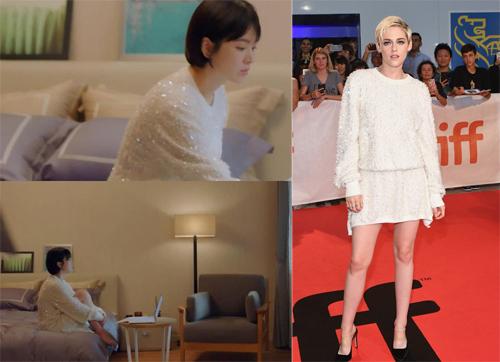 Dù ở cảnh công sở, đi ăn hay ở nhà, Song Hye Kyo đều diện các trang phục hàng hiệu. Trong ảnh là thiết kế nằm trong bộ sưu tập Thu Đông 2018 của Chanel.