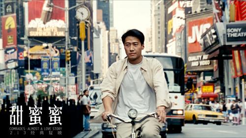Năm 1997, Lê Minh gặt hái nhiều thành công với phim Điềm mật mật đóng cùng Trương Mạn Ngọc. Tạp chí Time (Mỹ) xếp tác phẩm thứ hai danh sách 10 phim hay nhất năm của thế giới.