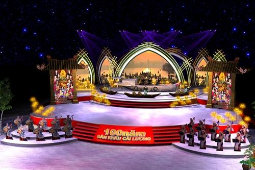 Phối cảnh của sân khấu ở phố đi bộ Nguyễn Huệ.