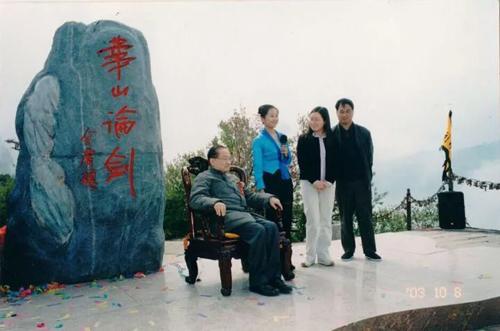 Nhà văn Kim Dung dự tọa đàm Hoa Sơn luận kiếm năm 2003 trên đỉnh núi Hoa Sơn. Ông qua đời hồi tháng 10.