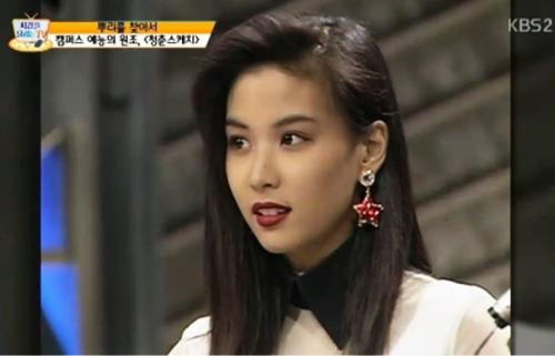 Nhan sắc thời thiếu nữ của bà xã Jang Dong Gun - 5