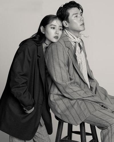 Son Ye Jin và Hyun Bin.