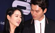 'Chị đẹp' Son Ye Jin phủ nhận hẹn hò Hyun Bin