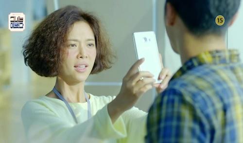 Nữ chính trong bản Hàn.