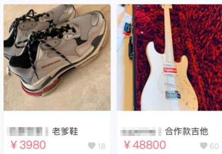 Đổng Tuyền rao bán đồ đạc cá nhân.