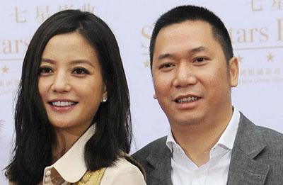 Vợ chồng Triệu Vy, Huỳnh Hữu Long.