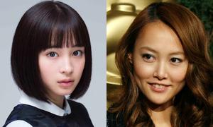 Những mỹ nhân Nhật gây sốt màn ảnh