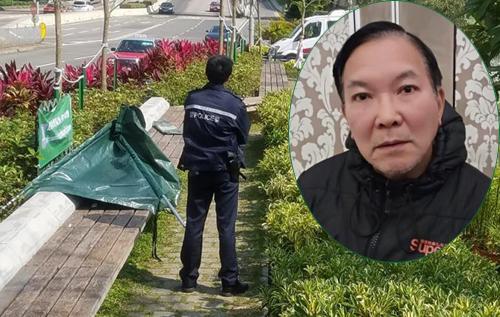Thi thể ôngLưu Hà Chí được phát hiện ở công viên.