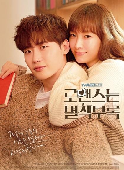 Đóng cặp với Lee Jong Suk là người đẹp Lee Na Young - hơn anh 10 tuổi - vợ của tài tử Won Bin.