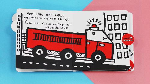 Một trang sách phát ra tiếng còi xe cứu hỏa.
