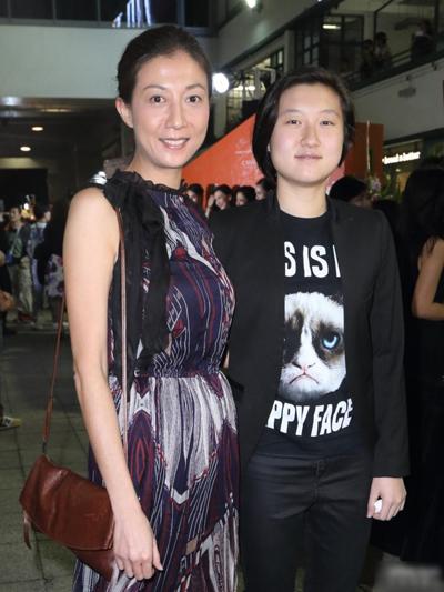 Hai mẹ con Ngô Ỷ Lợi, Ngô Trác Lâm.