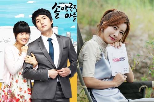 Tạo hình của Yoo Sun và Lee Pil Mo trong phim Bốn chàng quý tử (trái) và ngoại hình tuổi 43 (phải).