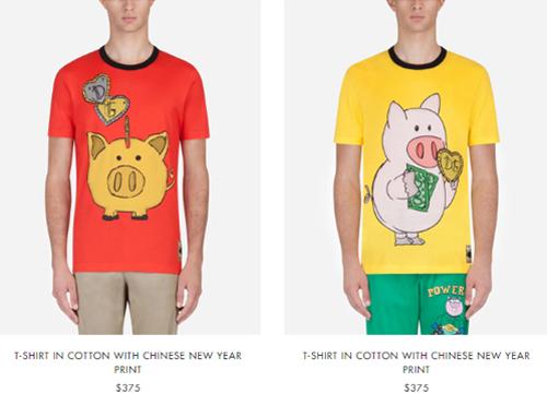 Các mẫu áo mừng năm con lợn của D&G.