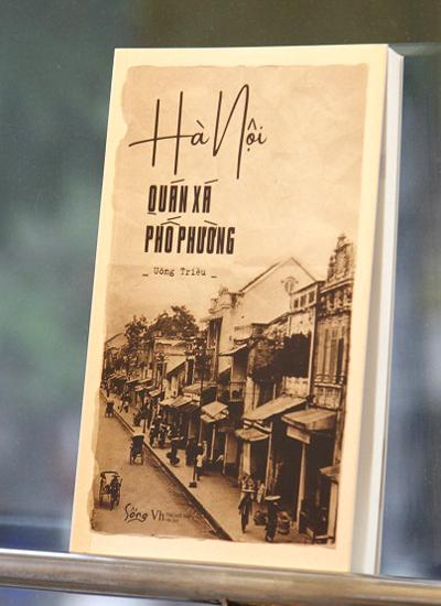 Bìa sách Hà Nội quán xá phố phường của tác giả Uông Triều.